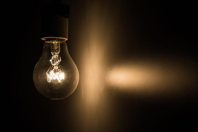 lâmpada-ebc